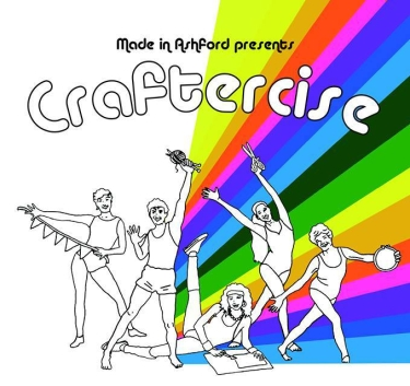 craftercise